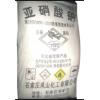 泽东亚硝酸钠 海化亚硝酸钠 生产销售