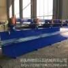 彩钢4米液压折弯机 折屋脊瓦设备 围档板设备 简易折弯机 驰恒机械 可来电议价