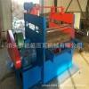 山东专用高精密开平机 1.3米不锈钢板整平机 钢板压平瓦机