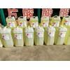 鸿克84消毒液生产销售次氯酸钠消毒液  工业级 食品级