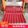 驰恒机械厂价自营 800竹节琉璃瓦设备 双层彩钢压瓦机 彩钢竹节琉璃瓦机器 性能稳定