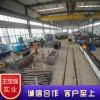 螺旋地桩工厂