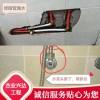 水管/马桶维修