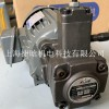 ELITE变量叶片泵VP-15-FA3 VP-20-FA3 艾利特油泵