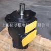 油研型油泵 PV2R23双联叶片泵 PV2R23-47-116-F