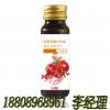 弹性胶原蛋白小分子肽果汁饮料OEM|50ml瓶装来料灌装
