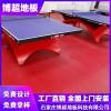 乒乓球场地胶价格乒乓球运动地板厂家塑胶运动地板