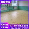 幼儿园塑胶地板幼教系统专用PVC地板卡通纯色多选