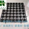 广东蓄排水板厂家/湛江2.5公分车库排水板货足