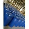 鲁西盐酸 工业盐酸 滨化 食品盐酸 试剂盐酸 实力厂家 全国发货