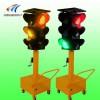 太阳能移动信号灯 路口应急信号灯厂家
