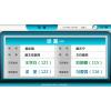 天良门诊叫号导引排队叫号系统功能及应用