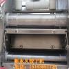 创业设备加工新型 仿手工饺子机全自动 小型仿手工饺子机多少钱