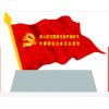 江苏捷信标牌广告牌