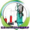 干粉灭火器灌装机器生产厂家