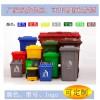 垃圾桶厂家 兴义塑料垃圾桶 赛普塑料垃圾桶公司