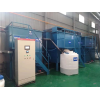 扬州市废水设备供应|研磨废水处理
