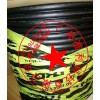 TROMMELFLEX PUR-HF-J 12X1,5卷筒电缆