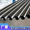 不锈钢给水管 卡压式管件 欢迎选购