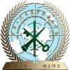 中国人民警察大学自考本科一年半拿证统考一次