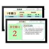 北京天良医院分诊导引排队叫号系统品牌