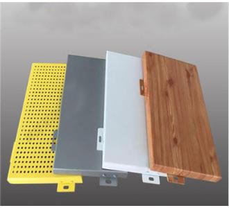 工厂定做冲孔铝单板 氟碳烤漆内外幕墙 穿孔板雕花铝单板