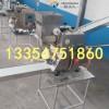 面食机械 仿手工水饺机 商用小型饺子机