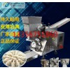 搜索饺子机 食品加工设备 商用全自动饺子机 小型手工水饺机 包合式饺子成型机