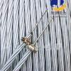 opgw光缆架空复合光缆8芯-48多模光缆单模电力光缆厂家供应