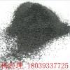 高硬度磨料金刚玉 钛合金材质喷砂砂料黑刚玉