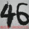专业生产研磨抛光黑刚玉砂 46-60目黑刚玉磨料