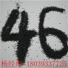 黑色金刚砂 黑刚玉 水晶黑 亮黑40-80目 真石漆 涂料外墙工程用
