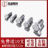 供应达克罗外六角螺栓8.8级六角头螺丝六角螺栓达克罗螺丝