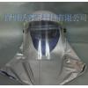 紫外线防护服UV紫外线防护 工厂UV灯防护服