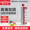 瑞力仕改性环氧A级高铁专用植筋胶钢筋锚固胶检测包过建筑结构胶