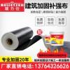 进口丝12K300g一级碳纤维布建筑混凝土裂缝加固碳纤维布0.167厚