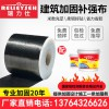 300克二级厂家直销楼板裂缝混凝土加固补强碳纤维布0.167mm厚