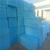 江西抚州挤塑板厂家带您了解挤塑板的防火等级常识