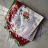 三边封彩印真空袋,印刷真真空包装袋,印刷复合袋