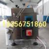 迷你小款饺子机 饺子机全自动生产线 半月牙形状 不伤陷的饺子机