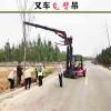 江西叉车飞臂吊3吨5吨8吨10吨 南昌叉车吊车 厂家直销