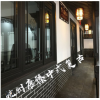 热销可定制新款复古断桥铝门窗古镇别墅庭院寺庙园林传统风格门窗 复古门窗