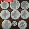 现货供应-塑料盖-化工桶-塑料桶盖子