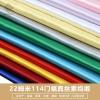 山东国蕴供应 22姆米114门幅真丝素绉缎面料现货批发