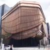 广东江门型材铝方通欧品 U型木纹铝方通 大量现货规格齐全