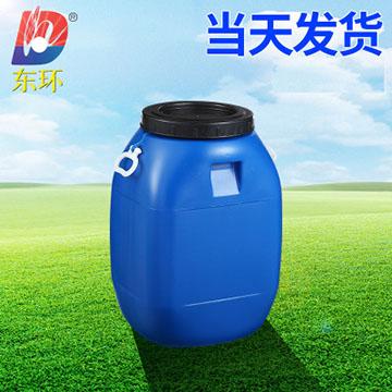 50公斤蓝色塑料桶 A版50L清洗剂塑料油桶 HDPE圆桶带盖化工桶