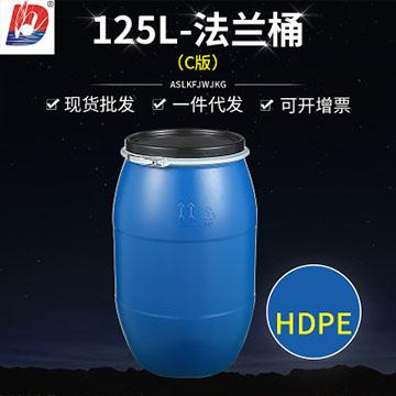 厂家批发125L C版化工HDPE原料铁箍法兰桶塑料圆桶 化工推码桶