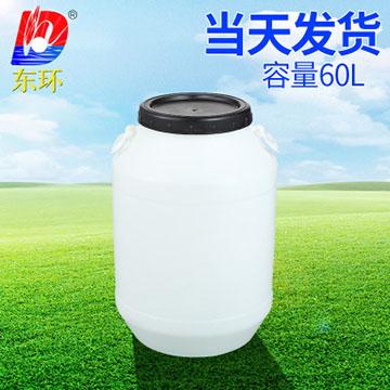 白色塑料圆桶60L化工包装圆桶 HDPE料密封塑料大口圆罐桶