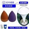 耐老化环保白色发泡硅胶