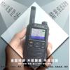 华芯H1全网通4G全国对讲机车队物业商超赛事工厂企业单位